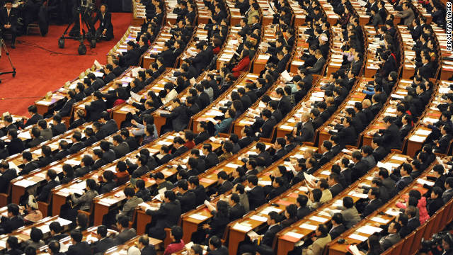 National People's Congress in Beijing