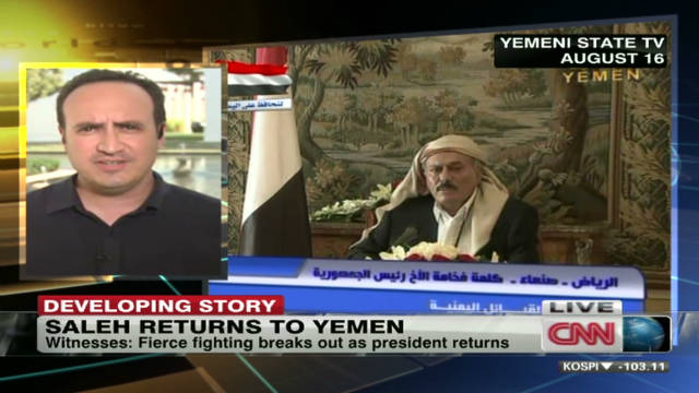 jamjoom yeman leader return_00013103