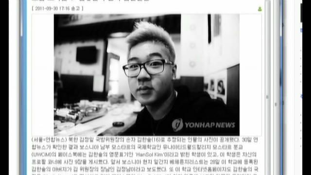 Kim Jong Il's son found on Facebook?