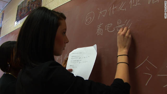 A student at the Gahanna Jefferson Public School District near Columbus, Ohio. The school offers a Chinese language and culture program.
