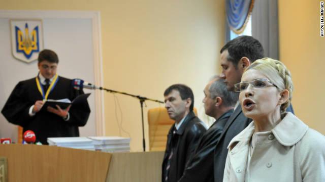 Former Ukrainian PM found guilty