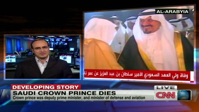 Saudi Crown Prince dies
