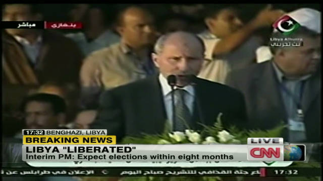 Libya's 'Liberation Ceremony'