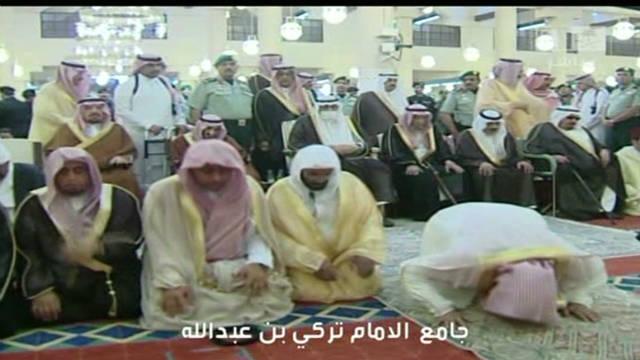 maktabi saudi crown prince funeral_00000016