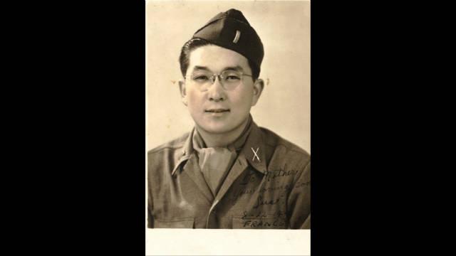 2nd Lt. Susumu Ito, U.S. Army.