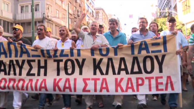 New Greek uncertainty stuns markets