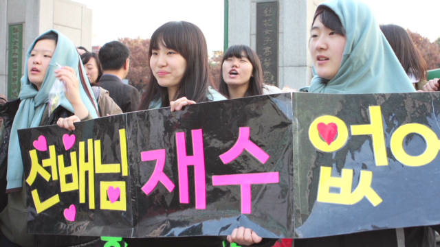Big test day for South Korean students