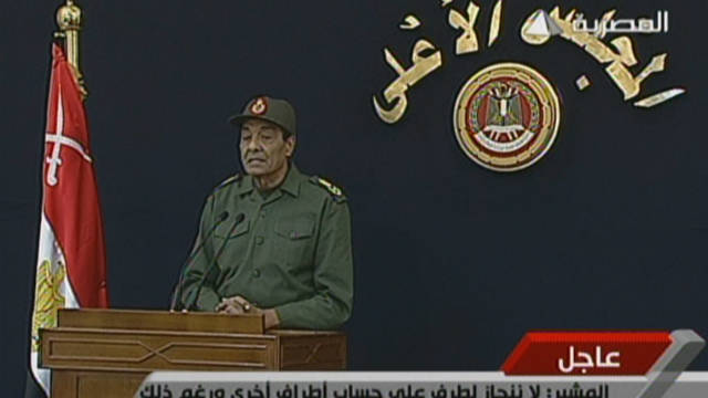 Egypt's interim leader addresses people