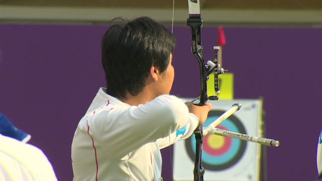 South Korea's archery ambitions