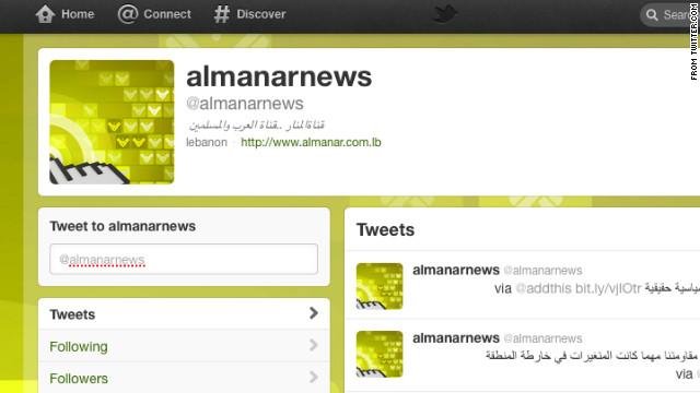 Hezbollah-controlled al-Manar television currently maintains a Twitter account with roughly 7,500 followers.
