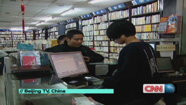 exp world view closing bookstores china_00022901