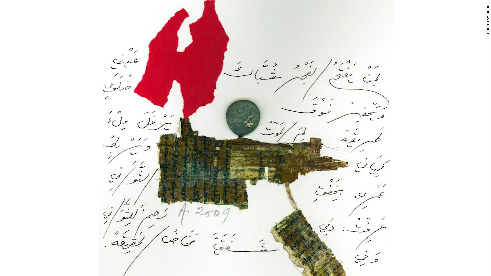 Adonis makes collages with random passages of Arabic poetry and diverse materials including rags, yarn, documents and used cans.