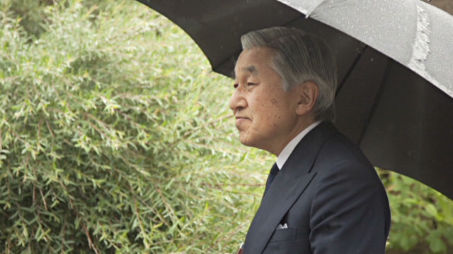 pkg coren who is emperor akihito_00005925