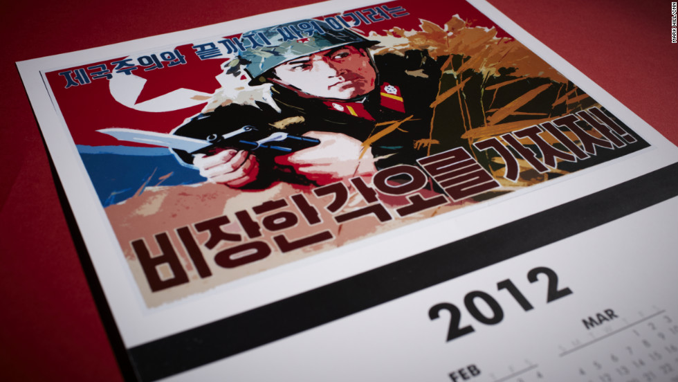"Ever desperate for hard currency, the <a href=""http://www.korea-dpr.com/ "" target=""_blank"">official website of North Korea</a> offers propaganda art for sale, including some of Song Byeok's designs. Artwork promoting the North Korean regime is available on beer steins, clocks and even iPad and iPhone covers. The items are made in places as diverse and as far from North Korea as El Salvador and Pakistan. They are for sale in U.S. dollars and ship from California. This calendar sells for $5.99 and says ""We must be determined to fight and win against imperialism."" You can also order this motif on an insulated bottle or can holder."