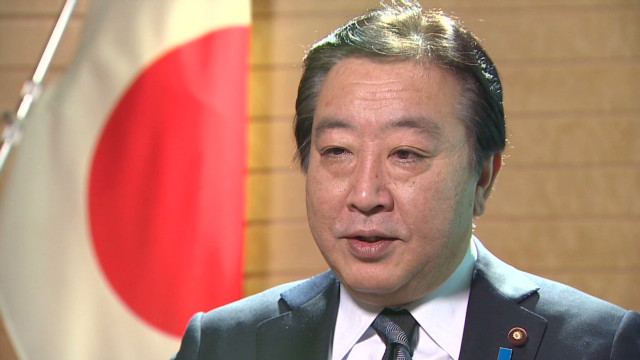 Japan PM: 'Steady progress' on recovery
