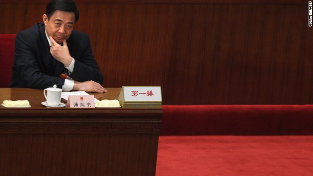 Neil Heywood has been linked to the scandal and sacking of Communist Party official Bo Xilai.