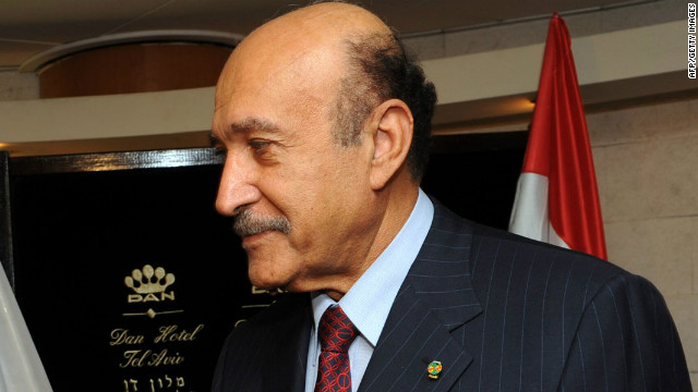 Omar Suleiman served as vice president under President Hosni Mubarak before his ouster.
