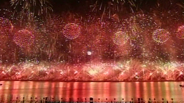 Fireworks mark North Korean anniversary