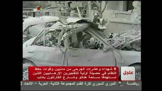 At least 20 die in Syria blasts