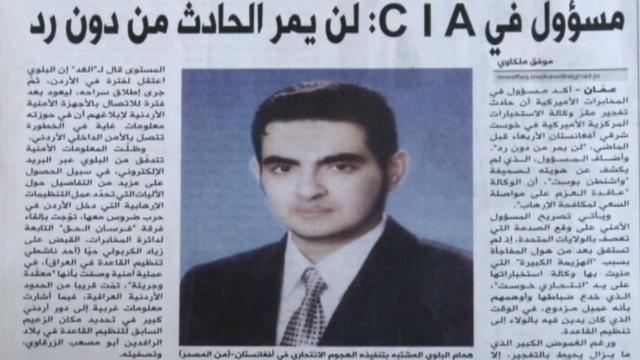 Infiltrating al Qaeda