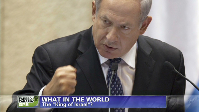 Netanyahu's kingly power