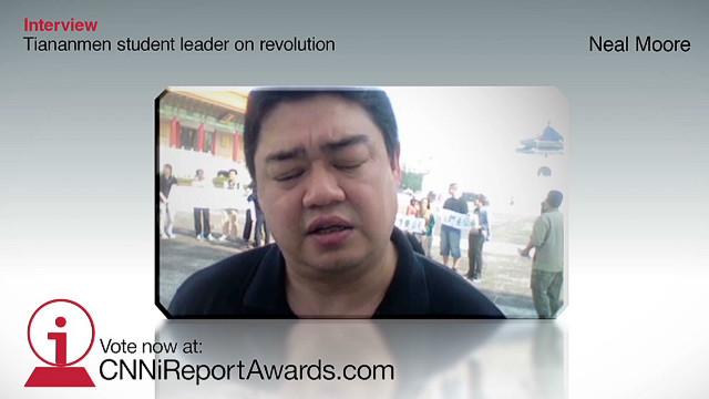 irpt.awards.interviews.pkg _00000718