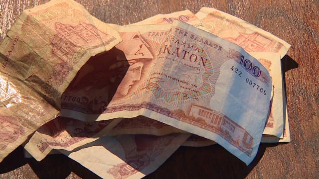 qmb pkg greek new currency_00021110