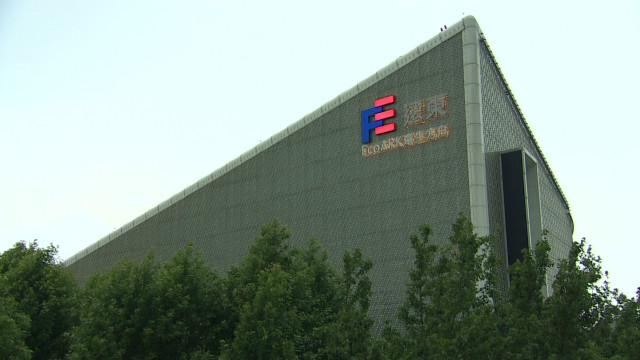 eco.taiwan.urban.mining _00023016