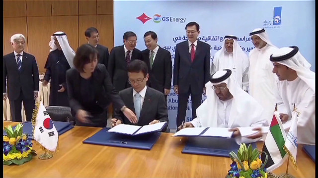 UAE and South Korea: Trading buddies