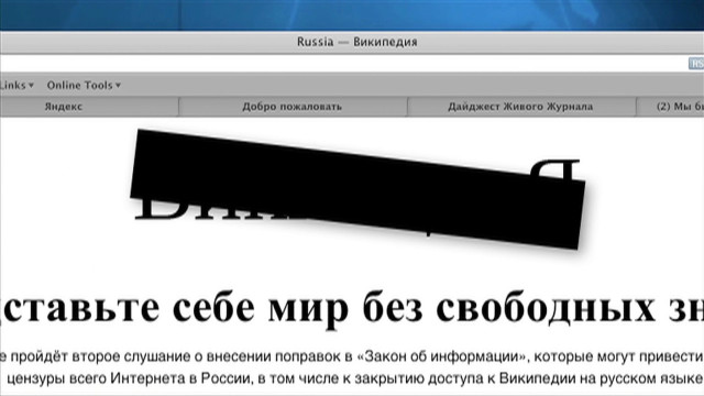 Fear surrounds web censorship in Russia
