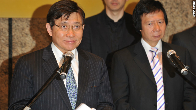 Raymond Kwok (left) and Thomas Kwok rank as the 27th richest people in the world, according to Forbes.
