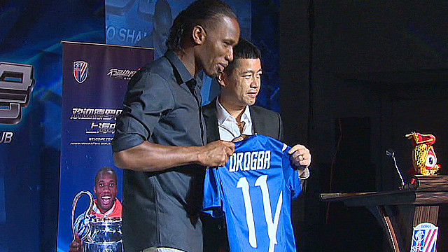 Soccer star Drogba moves to China