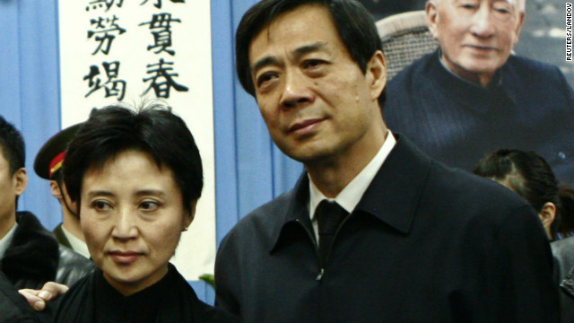 Politician's wife charged with murder