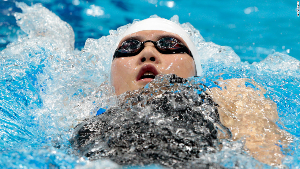 Shiwen Ye of China competes in heat 5 of the women's 200-meter individual medley on Monday.