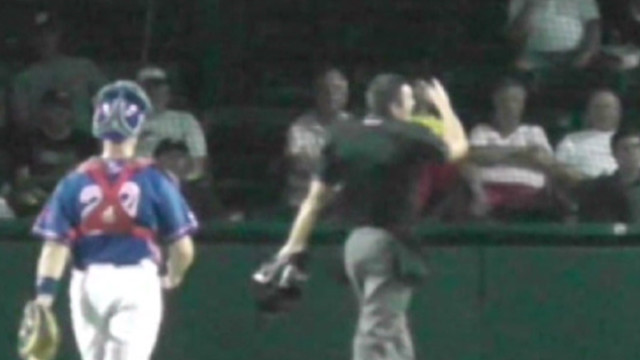 baseball audio ejected_00001827