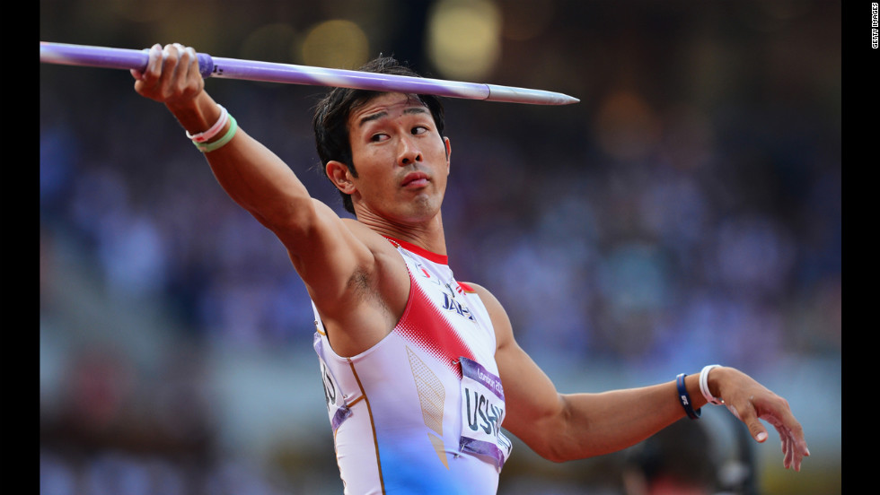 Keisuke Ushiro of Japan competes during the javelin throw in the men's decathlon.