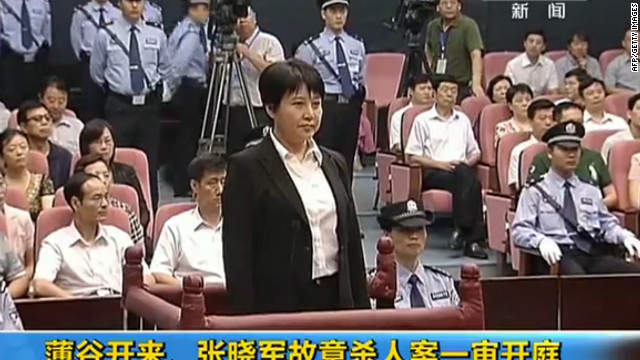 This frame grab taken from CCTV video shows Gu Kailai (C), the wife of disgraced Chinese politician Bo Xilai, facing the court during her murder trial in Hefei on August 9, 2012. Gu went on trial on August 9 accused of murdering British businessman Neil Heywood in a case that has rocked the Communist party as it gears up for a leadership change.