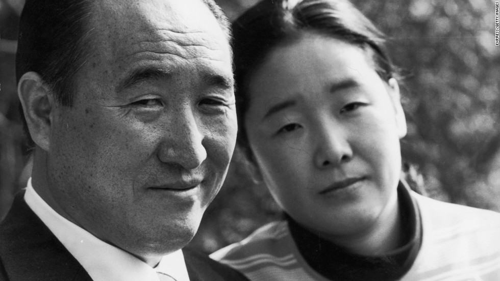 Moon and his wife, Hak Ja Han, visit Britain in March 1972.