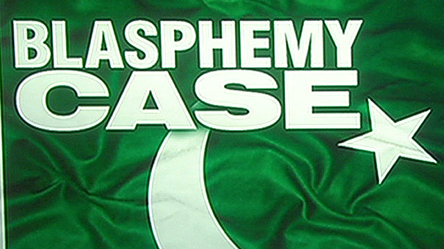 Cleric accuser arrest in blasphemy case