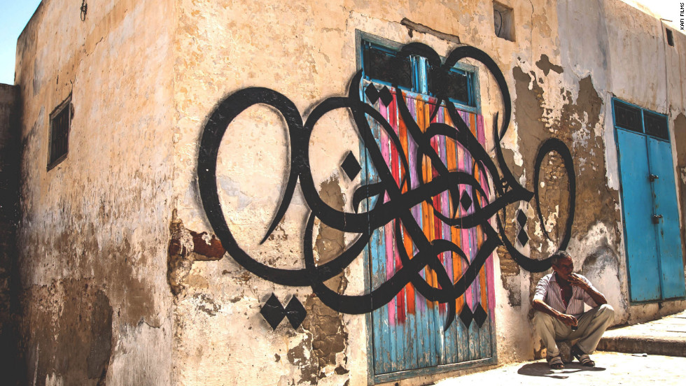 "eL Seed's ""Writing History,"" painted this year in the Tunisian town of Kairouan"