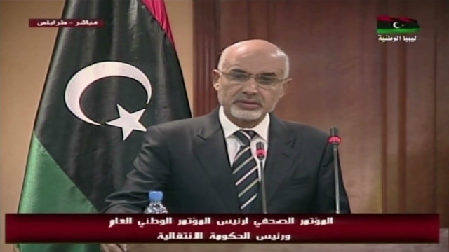 Libya: Consulate attack 'cowardice'