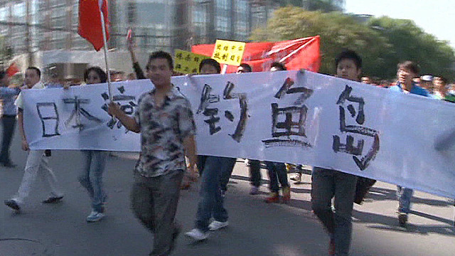grant china japan protest_00004818