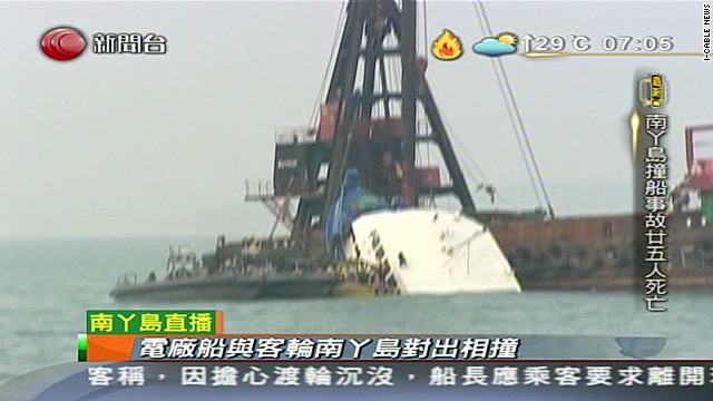 Deadly ferry crash in Hong Kong