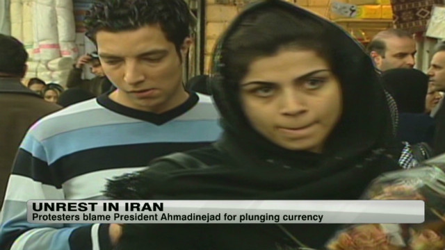 Iran currency protests