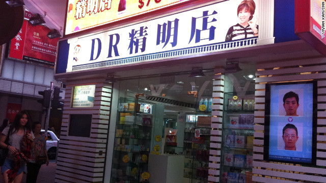 One of the stores operated by DR, a Hong Kong chain of beauty clinics that claims to serve 1,000 clients a day.