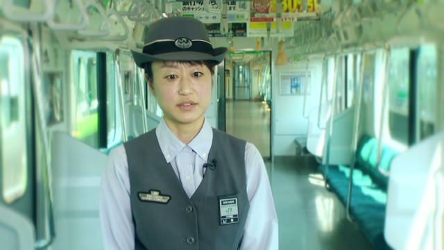 High-tech rail maintains traditions