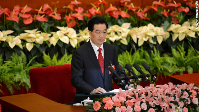 How China's leadership is chosen