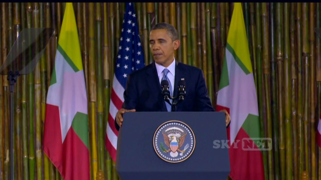 bts obama myanmar speech_00004905