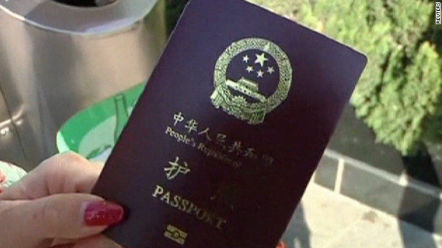 China's new passport angers neighbors