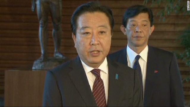Japan releases N. Korean rocket info